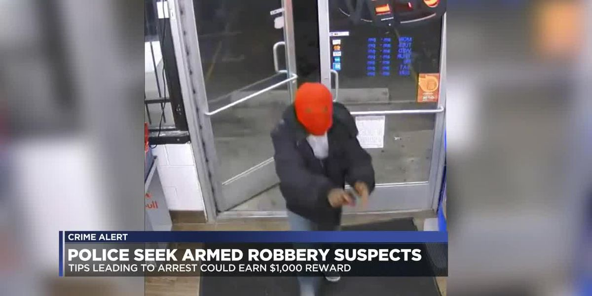 VIDEO: APD seeking armed robbery suspects in 'Crime of the Week'