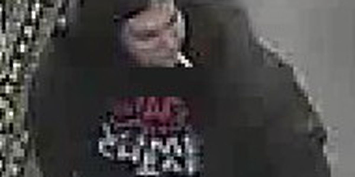 Amarillo Crime Stoppers: Robbery suspect bit employee before running out of store