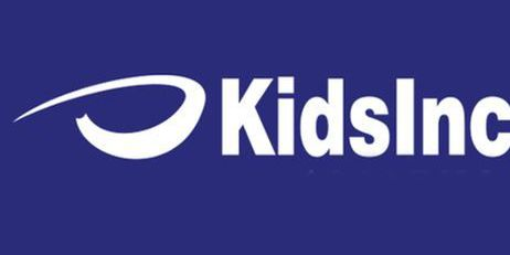 Kids, Inc. weekend competitions rescheduled, moved inside due to weather